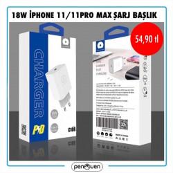 18W İPHONE 11/11PRO MAX ŞARJ BAŞLIK